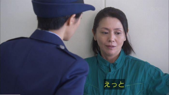 監獄のお姫さま 4話のキャプ223