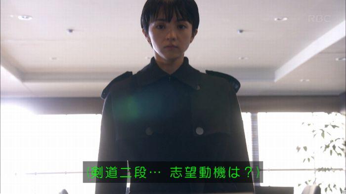 監獄のお姫さま 9話のキャプ304