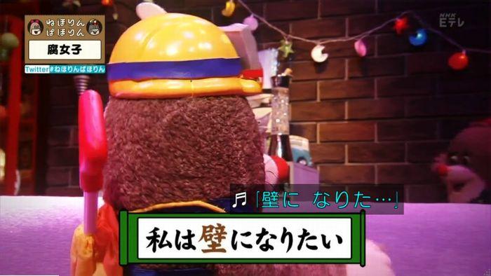 ねほりん腐女子回のキャプ129