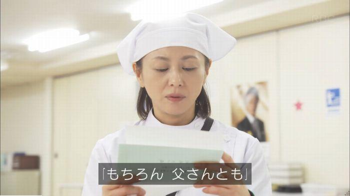 監獄のお姫さま 6話のキャプ487