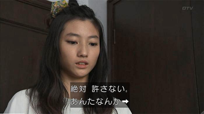 ウツボカズラの夢7話のキャプ204