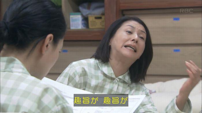 監獄のお姫さま 7話のキャプ214