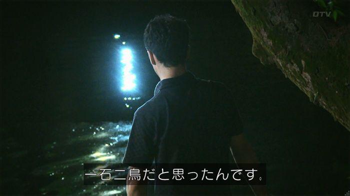 7話のキャプ774