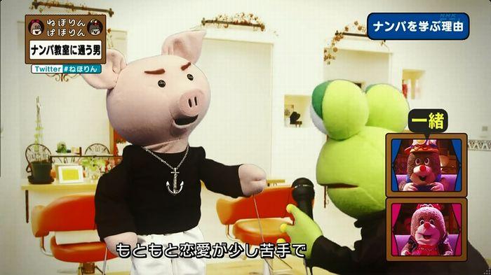 ねほりん ナンパ回のキャプ306