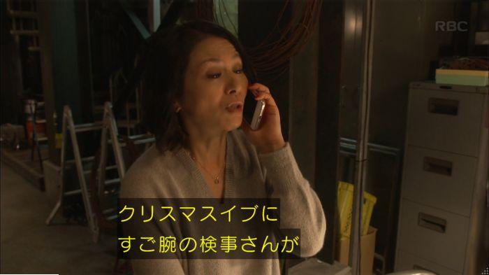 監獄のお姫さま 4話のキャプ357