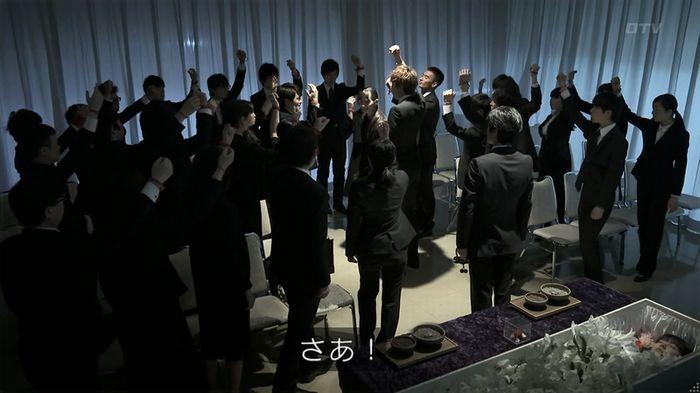 世にも奇妙な物語 夢男のキャプ340