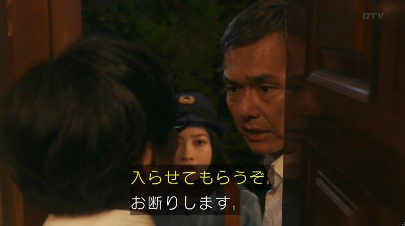 いきもの係 4話のキャプ674
