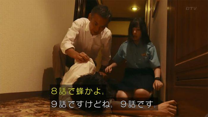警視庁いきもの係 8話のキャプ890