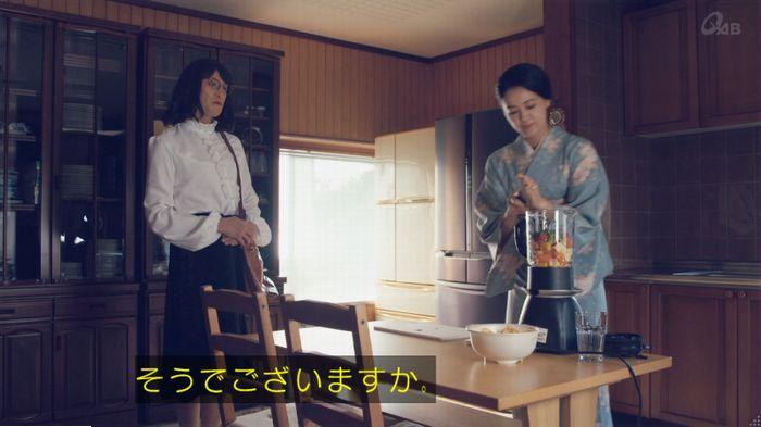 家政婦のミタゾノ 7話のキャプ881