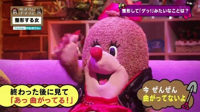 ねほりんぱほりんのキャプ315