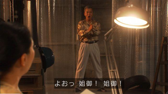 監獄のお姫さま 9話のキャプ397