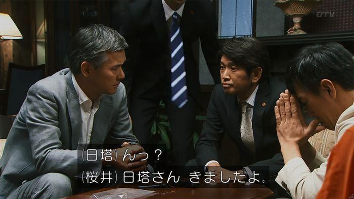 警視庁いきもの係 8話のキャプ666