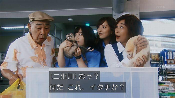 警視庁いきもの係 8話のキャプ47
