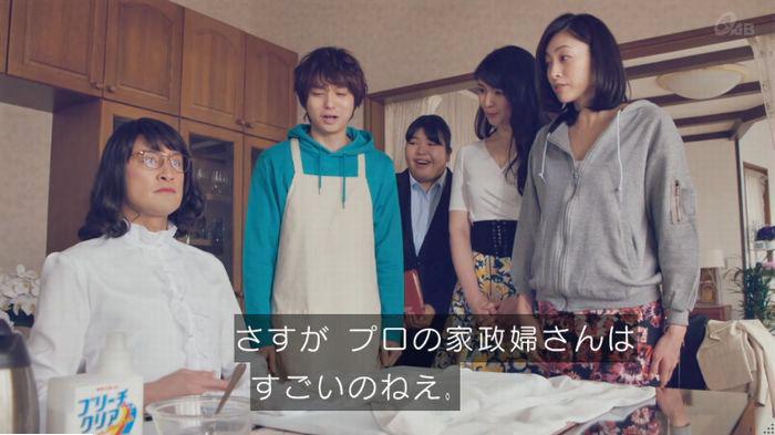 家政婦のミタゾノ 2話のキャプ173