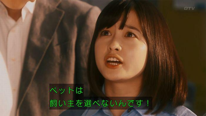 いきもの係 5話のキャプ803