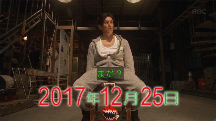 監獄のお姫さま 9話のキャプ496