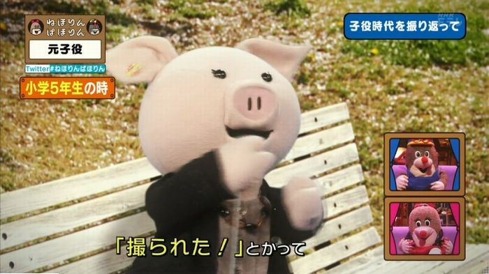 ねほりん元子役のキャプ455