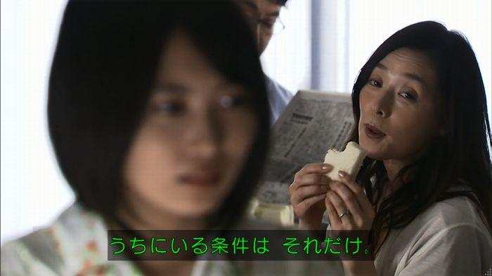 ウツボカズラの夢1話のキャプ676