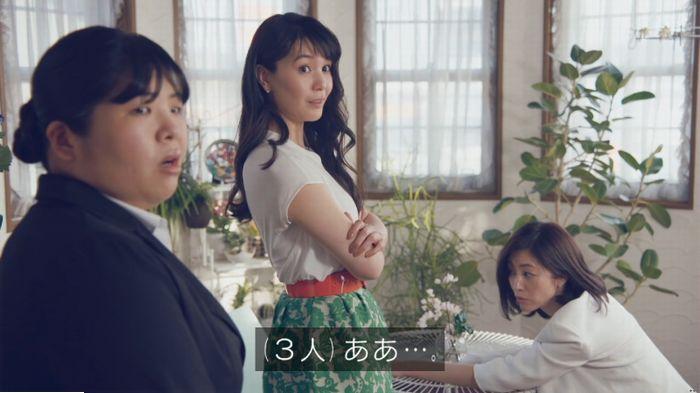 家政婦のミタゾノ 2話のキャプ483