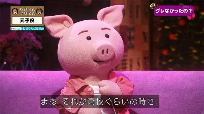 ねほりん元子役のキャプ380