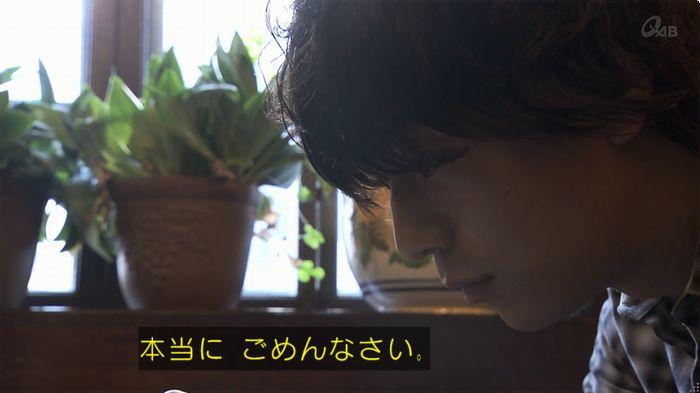 奪い愛 6話のキャプ167