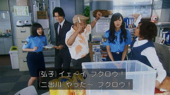 警視庁いきもの係 8話のキャプ97