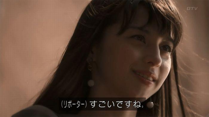 世にも奇妙な物語 夢男のキャプ147