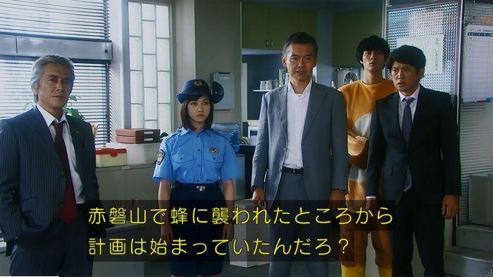 警視庁いきもの係 最終話のキャプ625