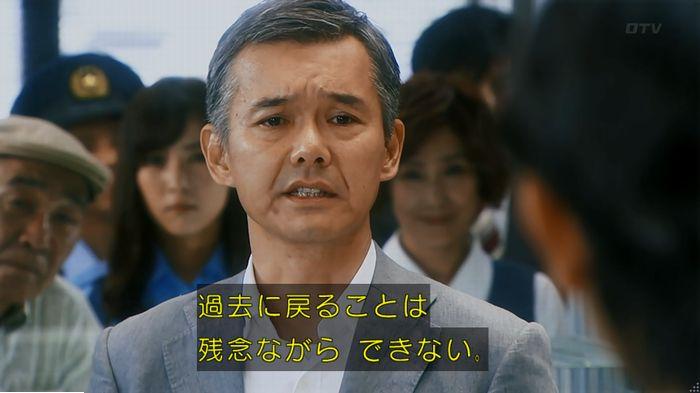 警視庁いきもの係 最終話のキャプ740