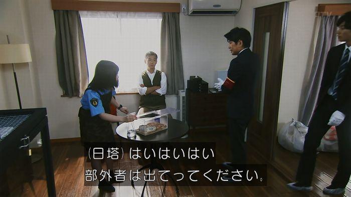 いきもの係 3話のキャプ456