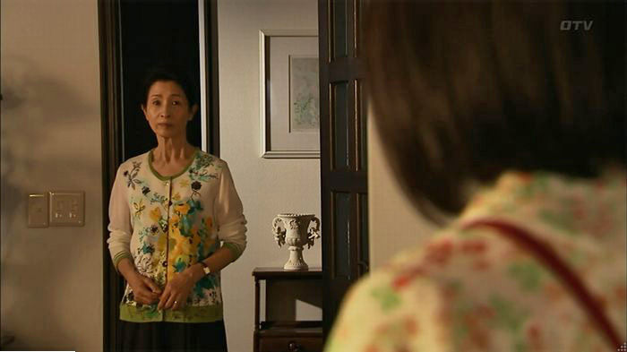 ウツボカズラの夢6話のキャプ536