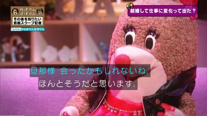 ねほりんぱほりんのキャプ466
