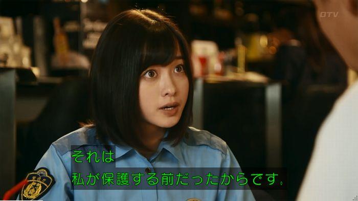 警視庁いきもの係 最終話のキャプ409