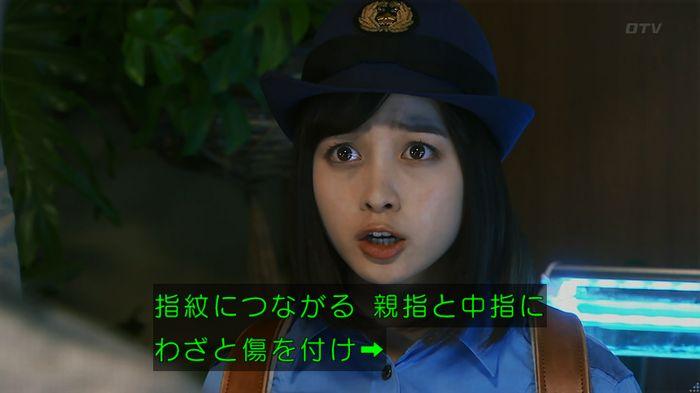 7話のキャプ833