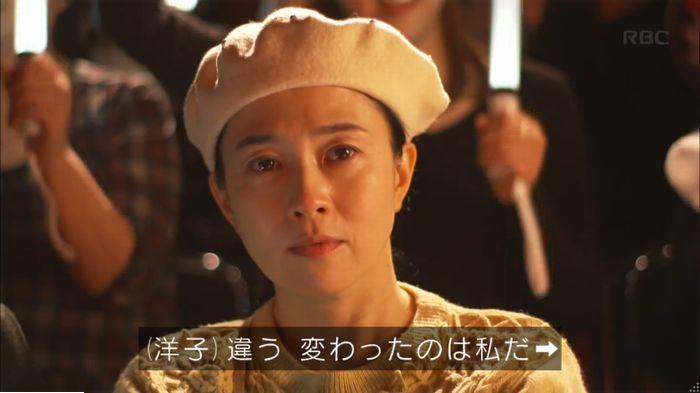監獄のお姫さま 7話のキャプ454