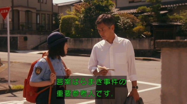 いきもの係 4話のキャプ592