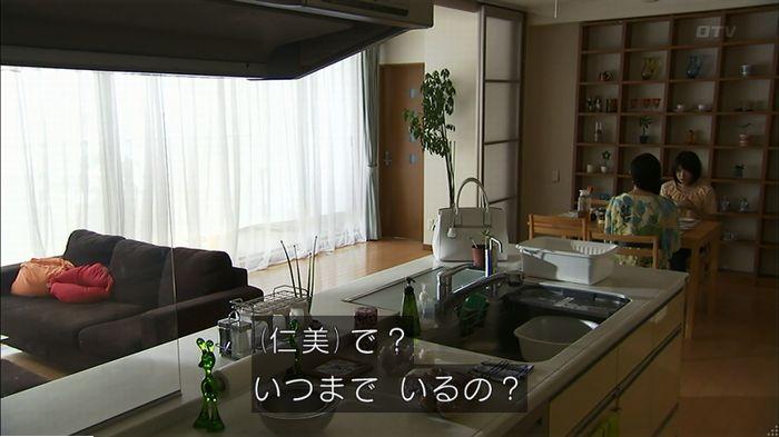 ウツボカズラの夢6話のキャプ10