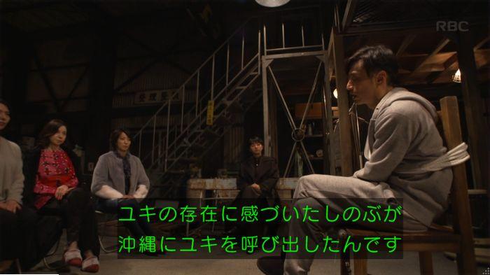 監獄のお姫さま 3話のキャプ397