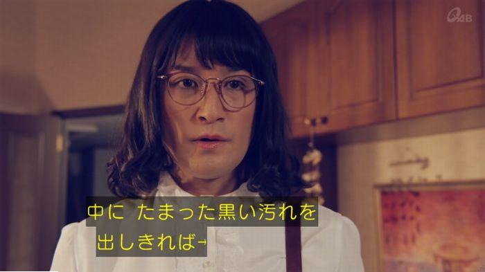 家政婦のミタゾノ 2話のキャプ793