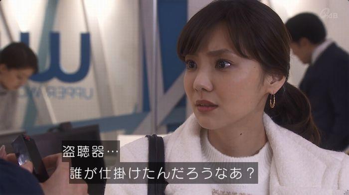 奪い愛 6話のキャプ313