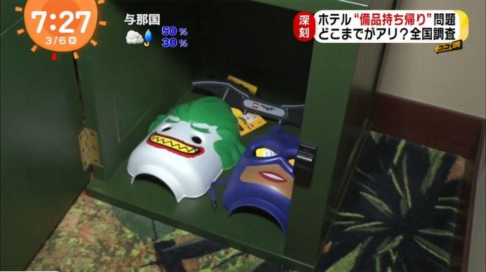 めざましTVのキャプ56