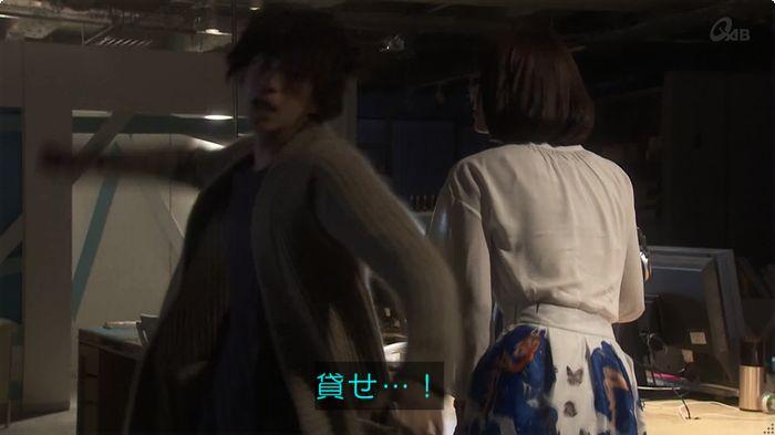 奪い愛 6話のキャプ46