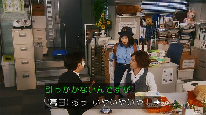 いきもの係 5話のキャプ314