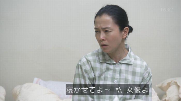 監獄のお姫さま 7話のキャプ217