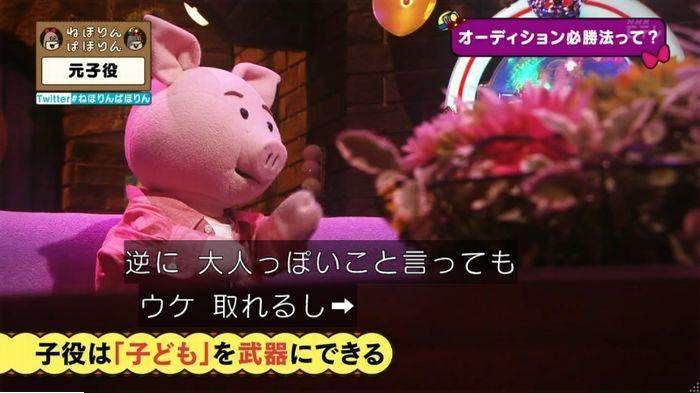 ねほりん元子役のキャプ144
