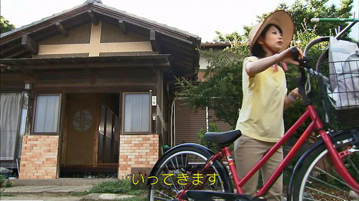 ウツボカズラの夢5話のキャプ336