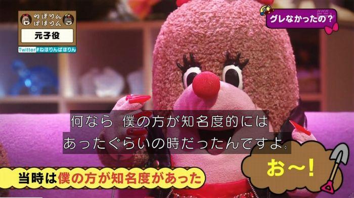 ねほりん元子役のキャプ337