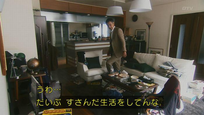 いきもの係 3話のキャプ201