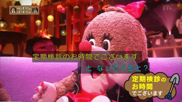ねほりんぱほりんのキャプ174