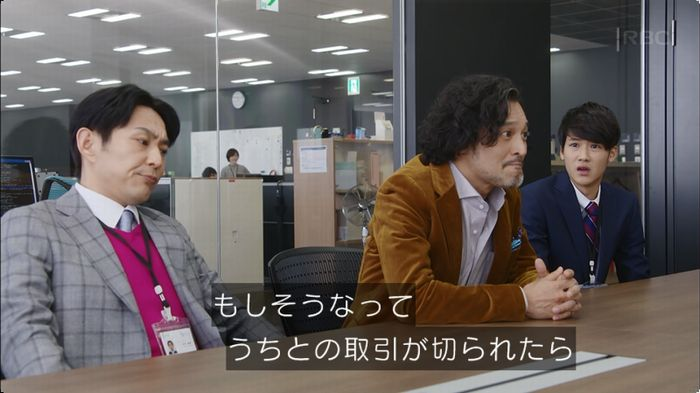 逃げ恥 8話のキャプ254